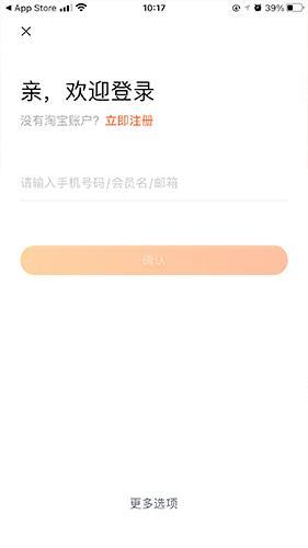 Điền thông tin đăng nhập và click vào nút màu cam